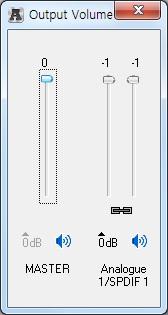 dx1_output_volume_02.jpg