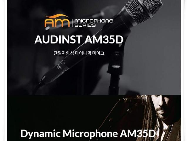 오딘스트 AM35D 마이크
